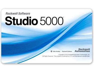 罗克韦尔自动化 Studio500 V28 软件
