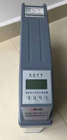 AZC低压智能电力电容器(智能电力电容补偿装置)