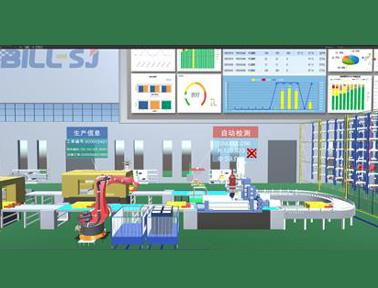 佰思杰Bill-MES 5.0制造执行系统