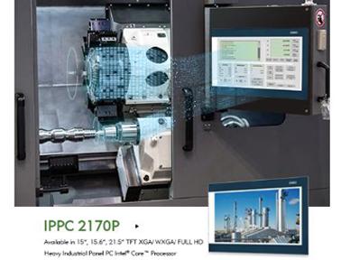 新汉IPPC系列工业平板电脑