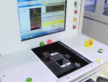 汇川技术LCM模组点亮检测设备