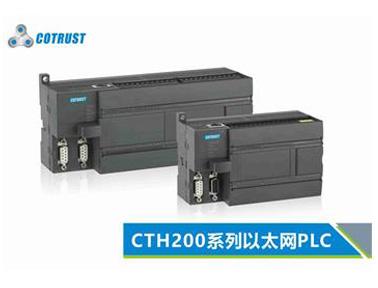 合信CTH200以太网PLC