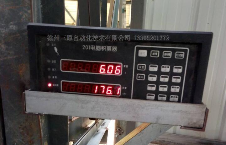徐州三原201系列称重仪表-sanyuan品牌抗干扰稳定性强