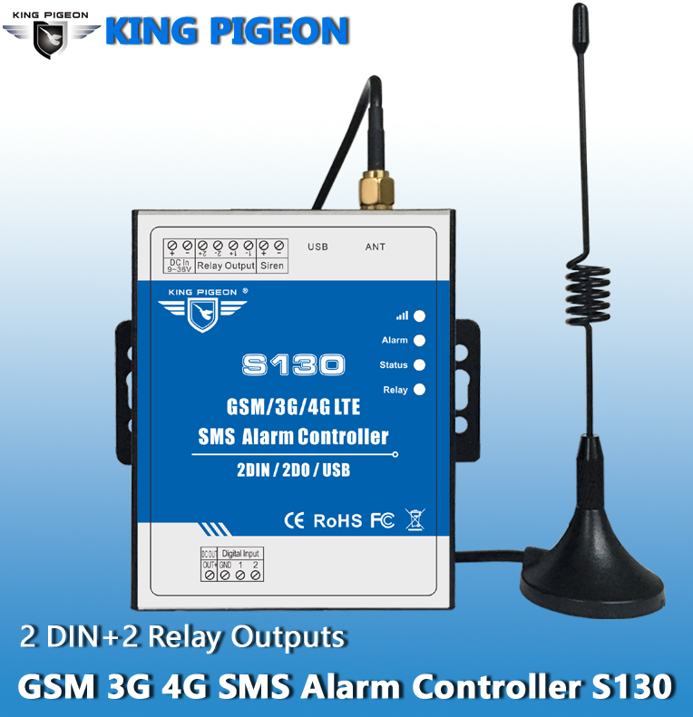 金鸽S130 GSM 3G 4G RTU短信远程报警器