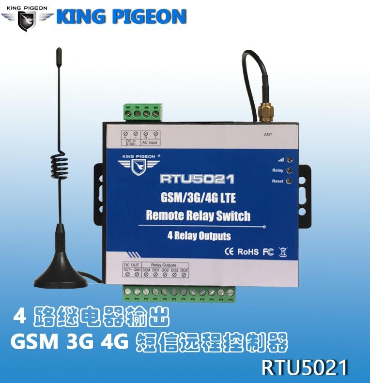 金鸽RTU5021 GSM 3G 4G RTU短信远程控制器