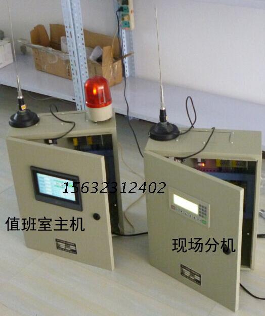 圣启SQ-WX智能远程无线人机界面液位、温度、压力控制报警系统