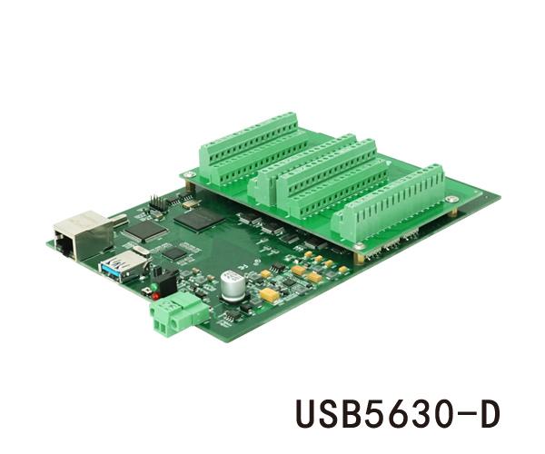 北京阿尔泰科技64路多功能采集卡 USB5630带网口USB口双口通讯
