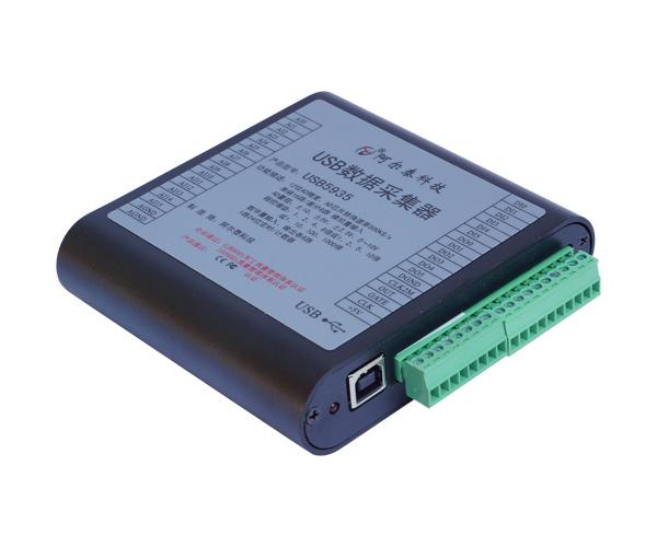 12位AD 带DIO定时计数器阿尔泰科技特价USB数据采集卡USB5935