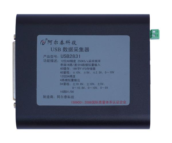 北京阿尔泰 USB2831 12位 16路模拟量输入;带DA、DIO功能  250K采样频率