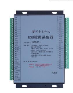 北京USB5831 数据采集卡 16路 250K 12位 13路DI 13路DO DA:4路