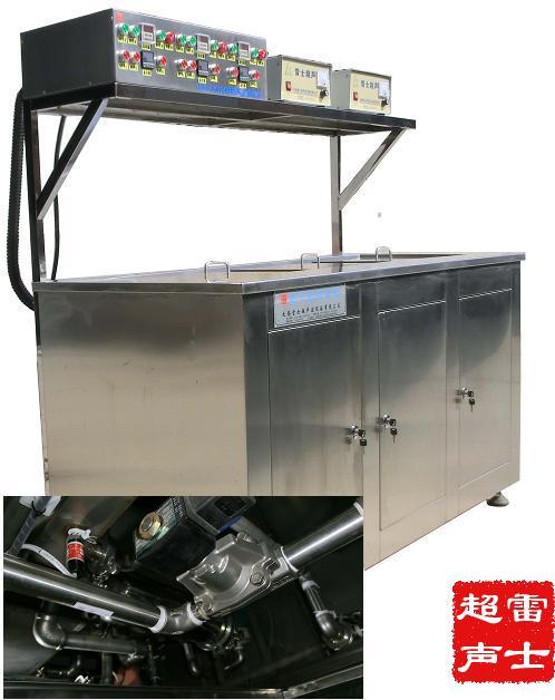 全自动智能化报警三槽式超声波清洗机