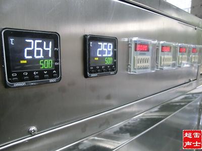 四槽抛动式超声波清洗机