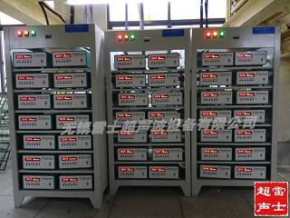 雷士超声电镀行业现场运行总线工程