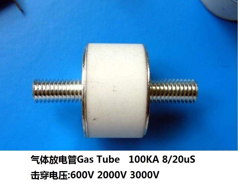 大功率无续流放电管40-100KA