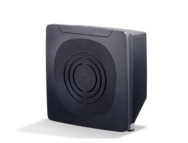 易福门配有天线的远距离UHF RFID系统