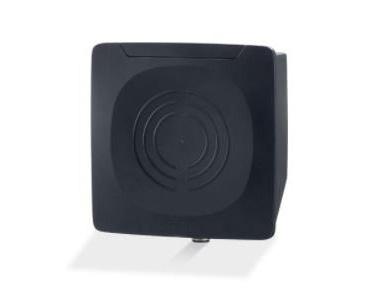 易福门量程达200mm,配备诊断LED的RFID天线