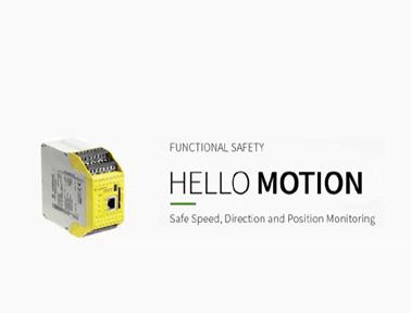 威琅电气新产品发布 | samos®PRO MOTION