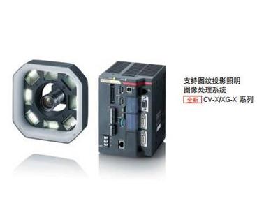 基恩士CV-X/XG-X 系列图像处理系统