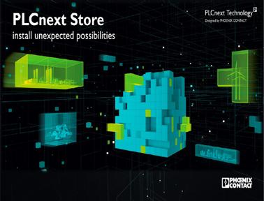 菲尼克斯数字化商业模式PLCnext Store