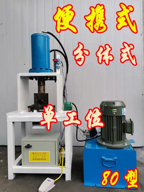 单工位液压冲孔机 高效率省人工您值得拥有