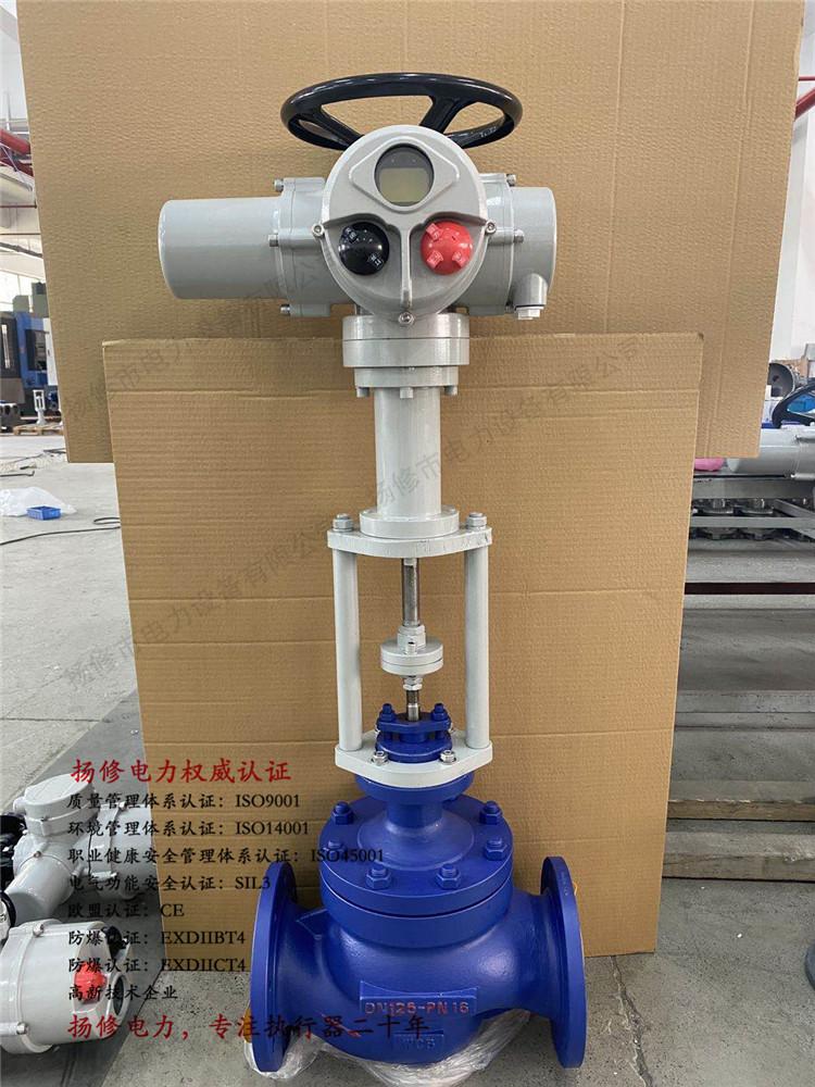 扬州扬修智能电动调节阀ZDLP-16C流量调节