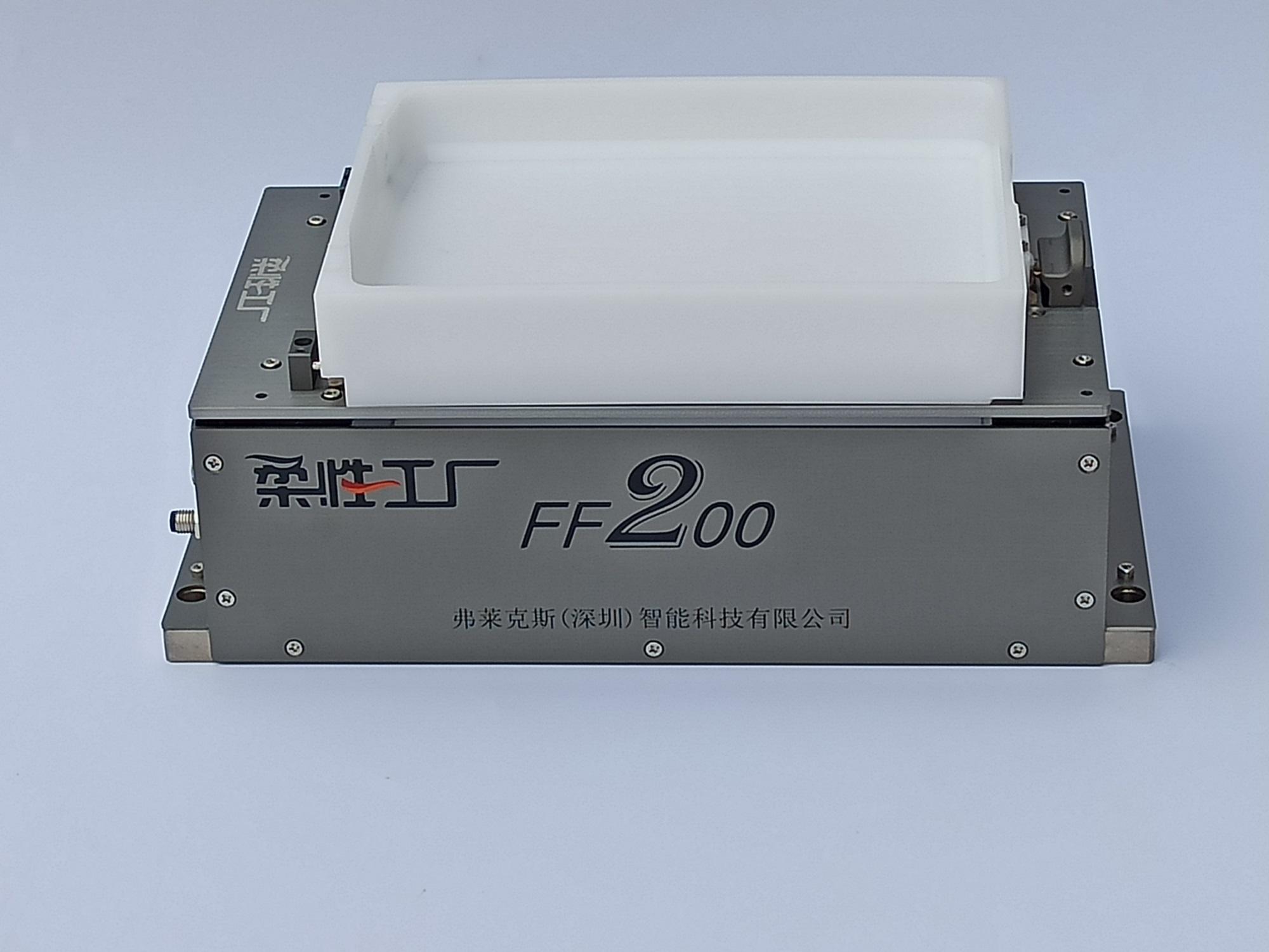 深圳弗莱克斯厂家柔性工厂FF400柔性振动盘