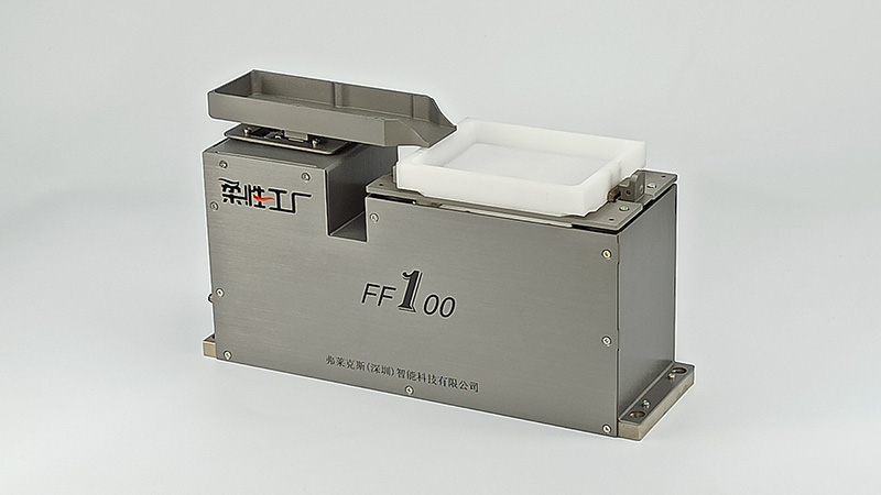 弗莱克斯厂家柔性振动盘FF100