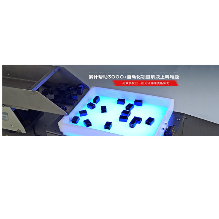弗莱克斯厂家柔性振动盘FF500