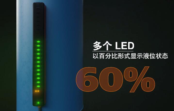 物位检测不间断,LED明亮指示,陪你闪耀这个圣诞!