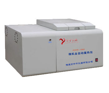 检测生物质热量计-测试松木颗粒热值设备