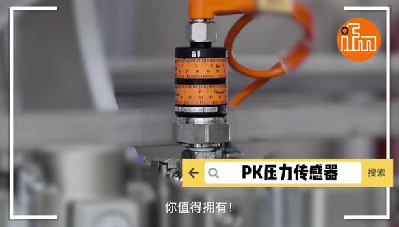 无需上电、一转即可的工控界神来之笔——PK压力传感器