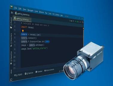 快速完成编程和设置——全新软件提升相机集成效率