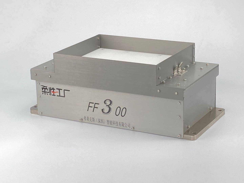 弗莱克斯柔性振动盘FF300