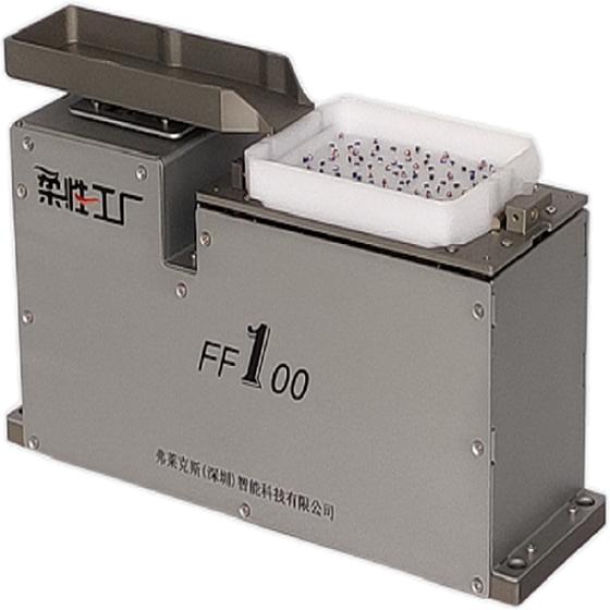 弗莱克斯柔性振动盘FF100