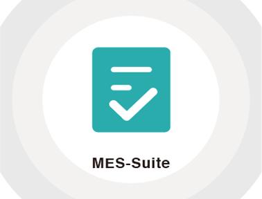 中控技术生产执行系统MES-Suite