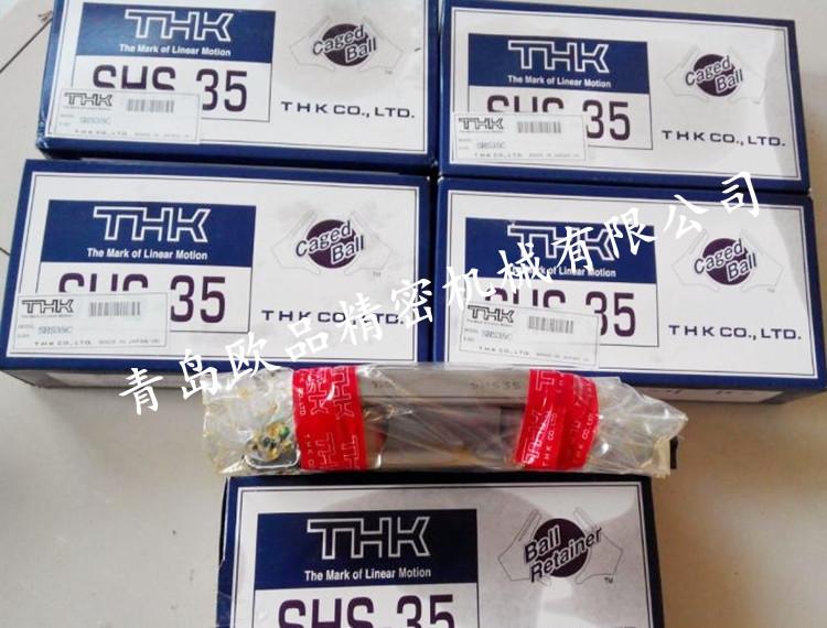 THK导轨SHS25C,SHS30C