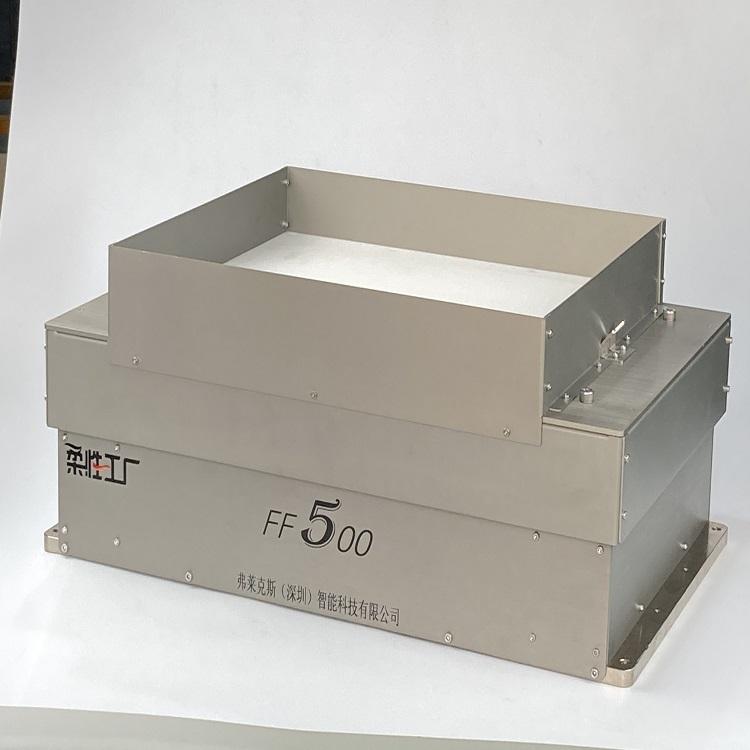 柔性振动盘厂家FF500弗莱克斯