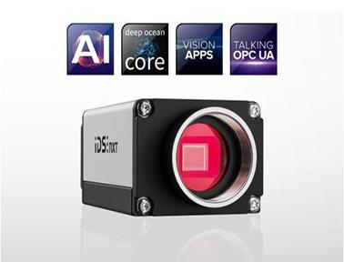 虹科NXT智能相机