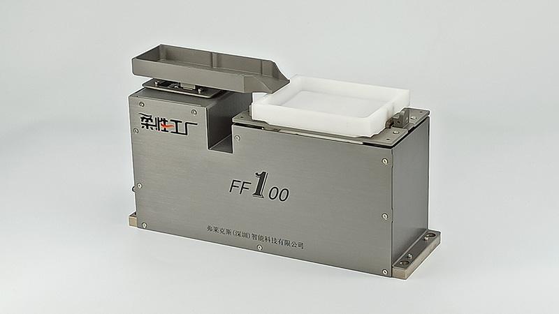 振动盘厂商柔性振动盘FF100