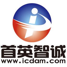北京首英智诚科技有限责任公司