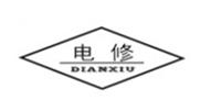 扬州市扬修电力设备有限公司