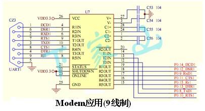 00 上海楼宇对讲机电路板抄板|电 06 100.
