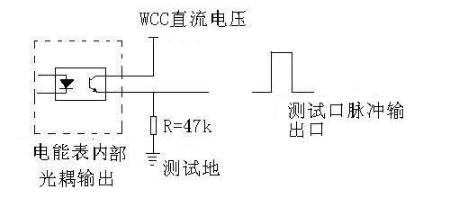 三相三线经电流互感器接入式智能表接线图