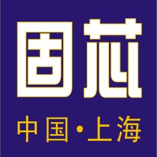 上海固芯电气有限公司