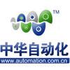 automationweb