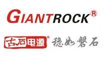 giantrockpower