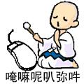cscheng7907