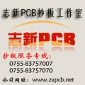 pcbcbzx