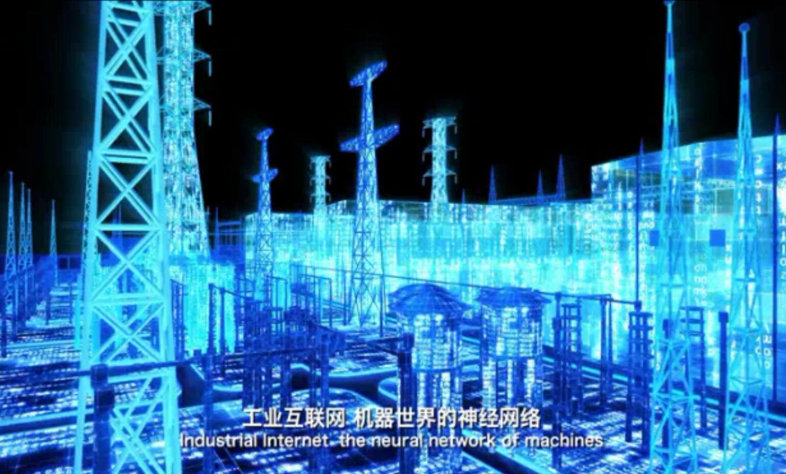 工业互联网——机器世界的神经网络