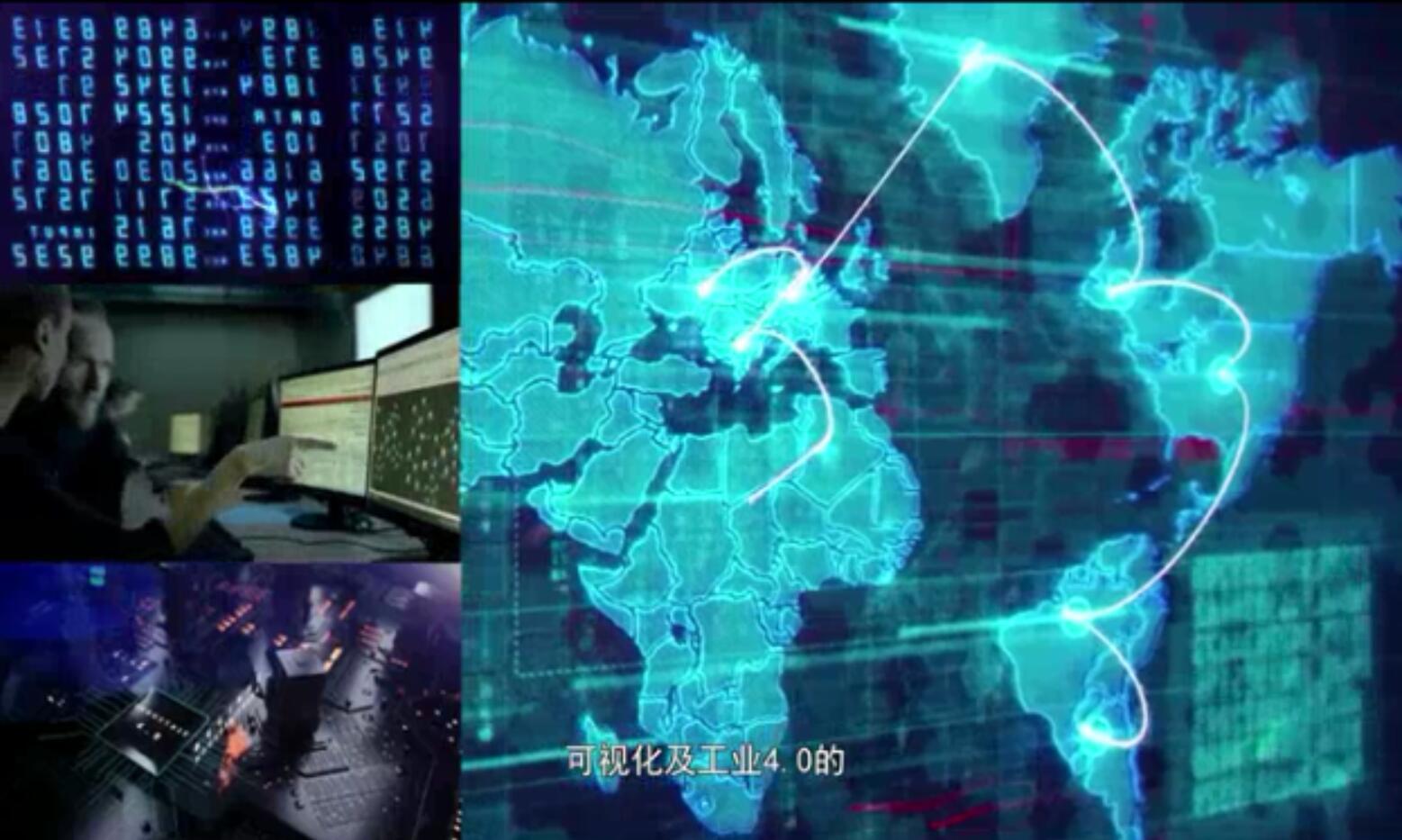 东土科技工业互联网解决方案